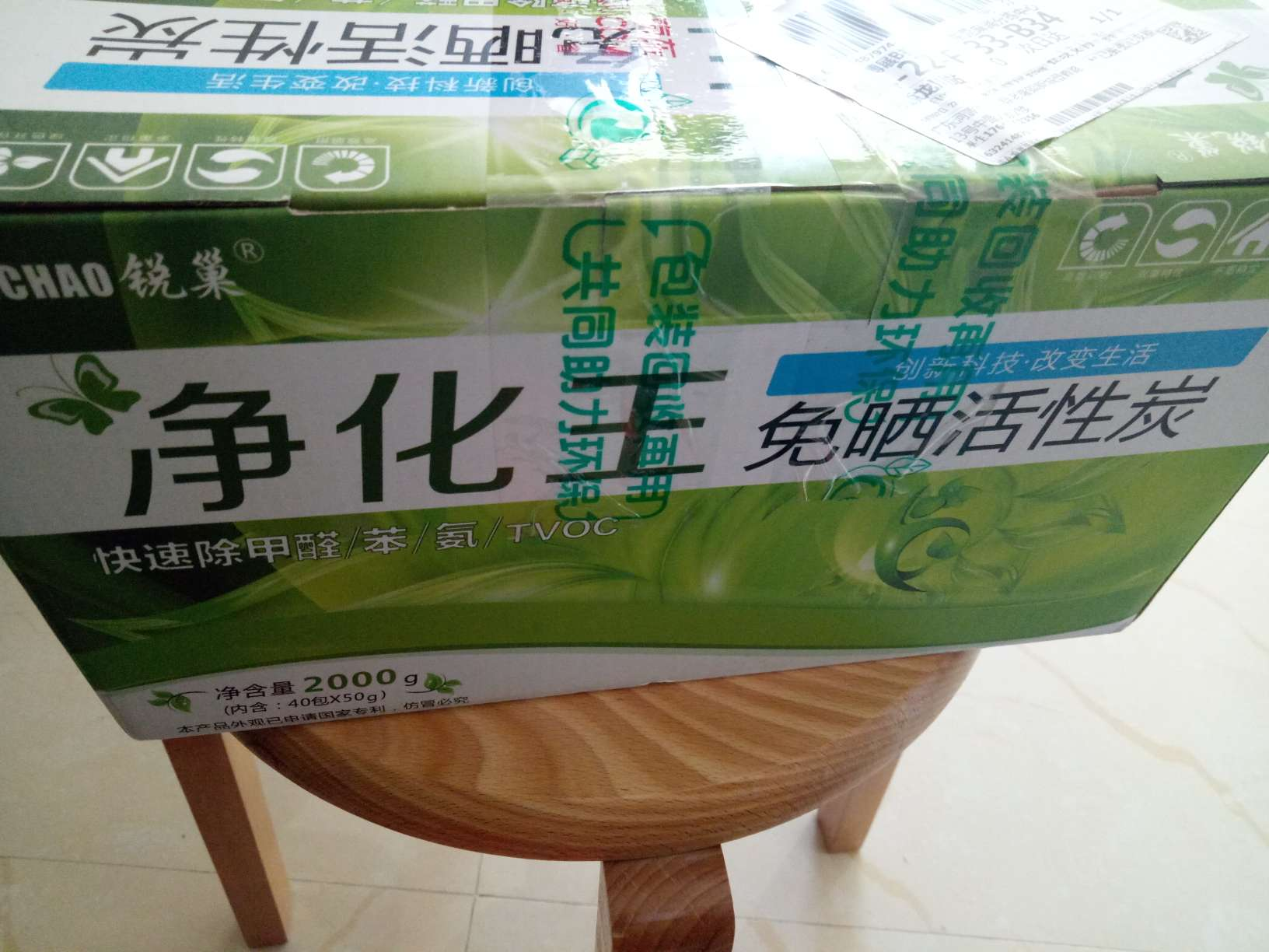 buy air max 1 essential 00971914 discountonlinestore