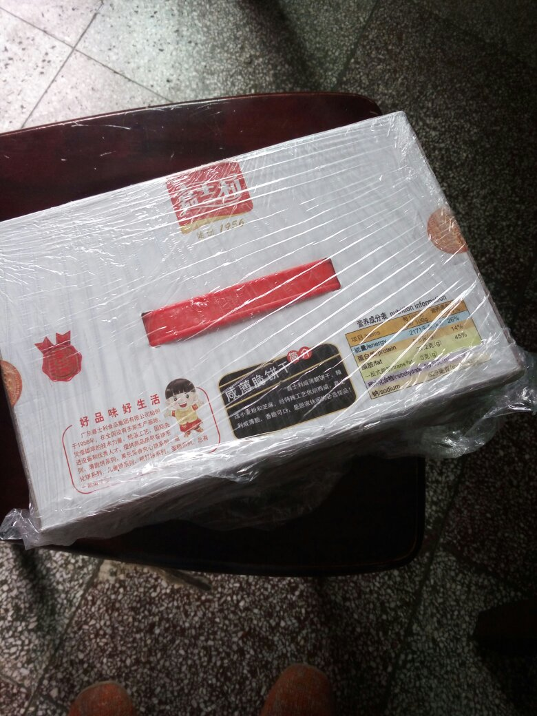 newest air jordan 1 00214271 discountonlinestore
