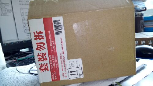 japan online shopping electronics reviews 00253514 sale