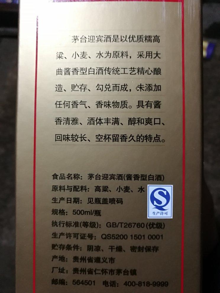 mens shoes online 00914128 onsale