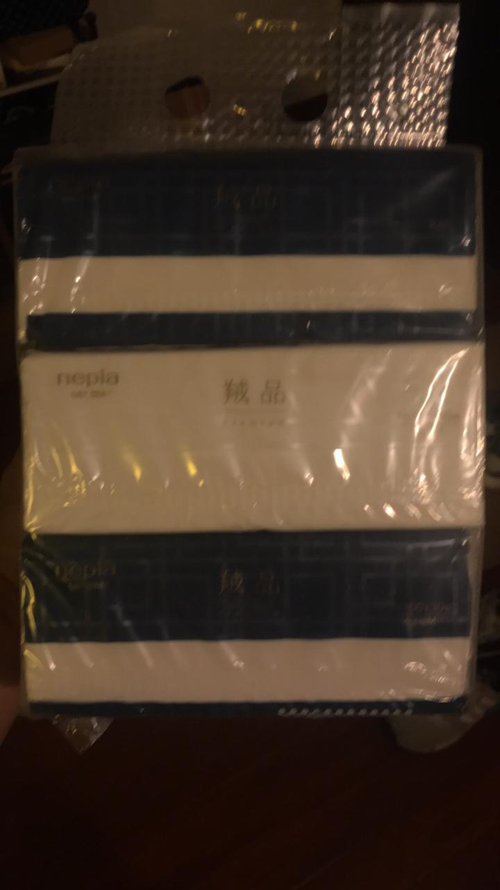 black jordan 1 001103363 store