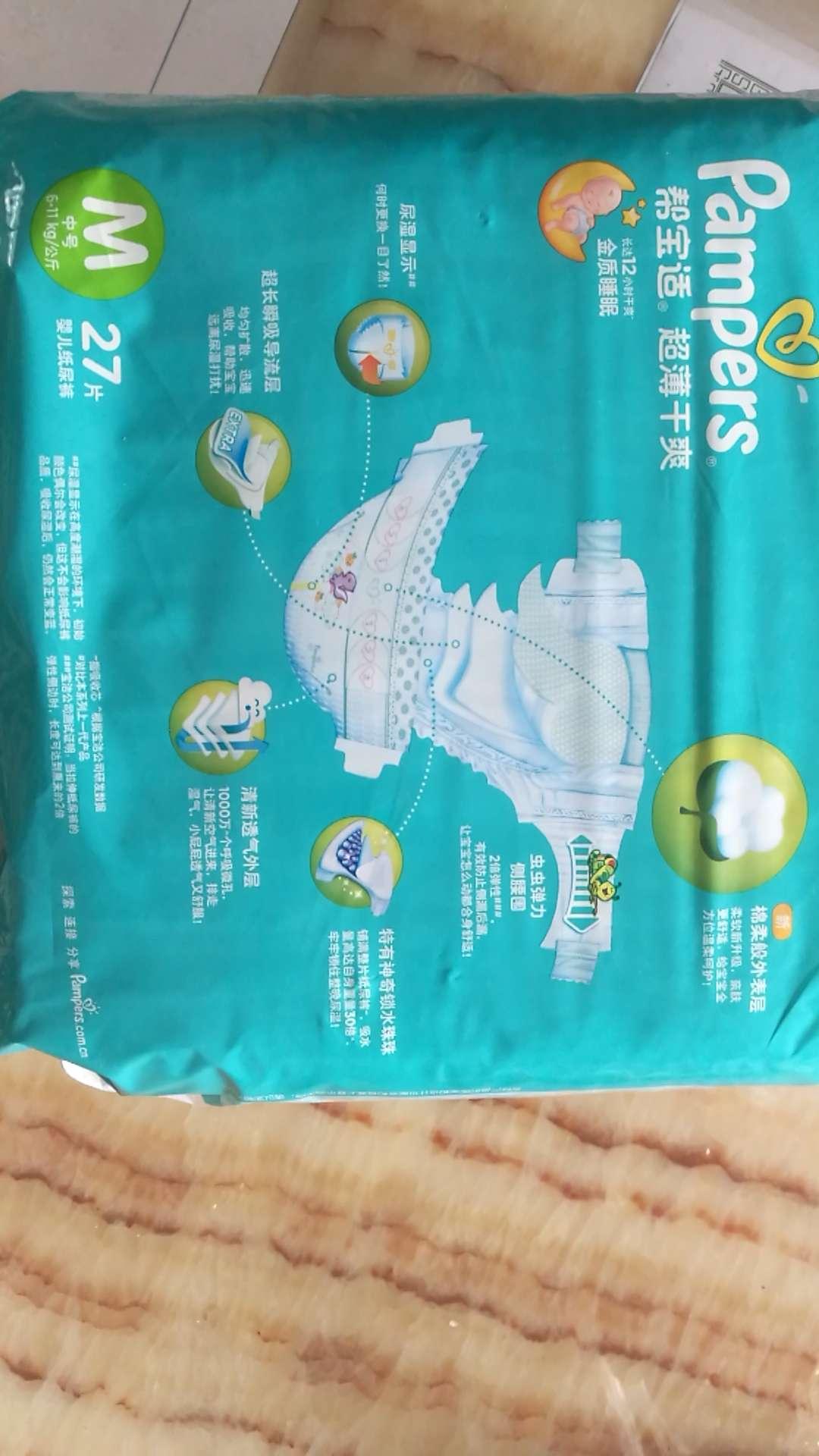 white socks sports direct 00216340 cheapest