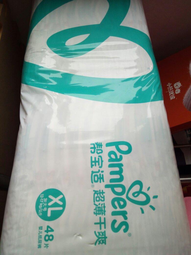 shop online free shipping uk 00223666 fake