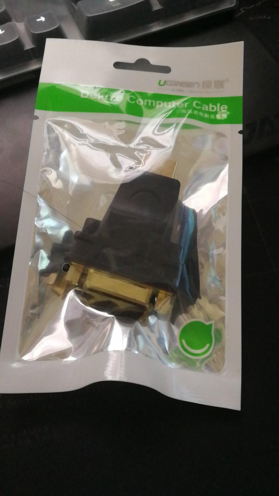nike wearable tech 00243592 online