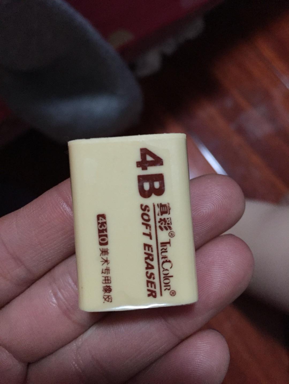 baby air jordans retro 3 00234414 bags