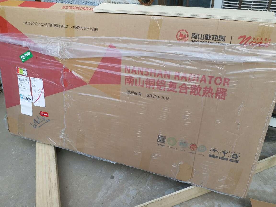 南山暖气片家用水暖壁挂式铜铝复合装饰散热片散热器TE-D型中心距300-20种颜色自由订制