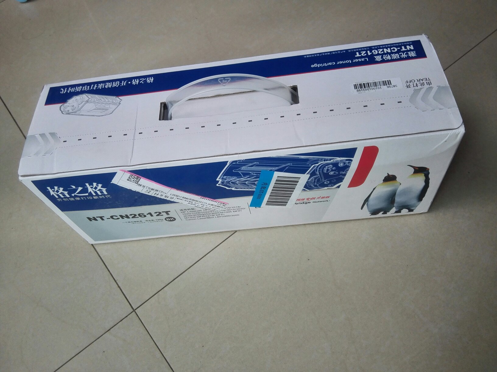discount cheap air max 00287336 replica