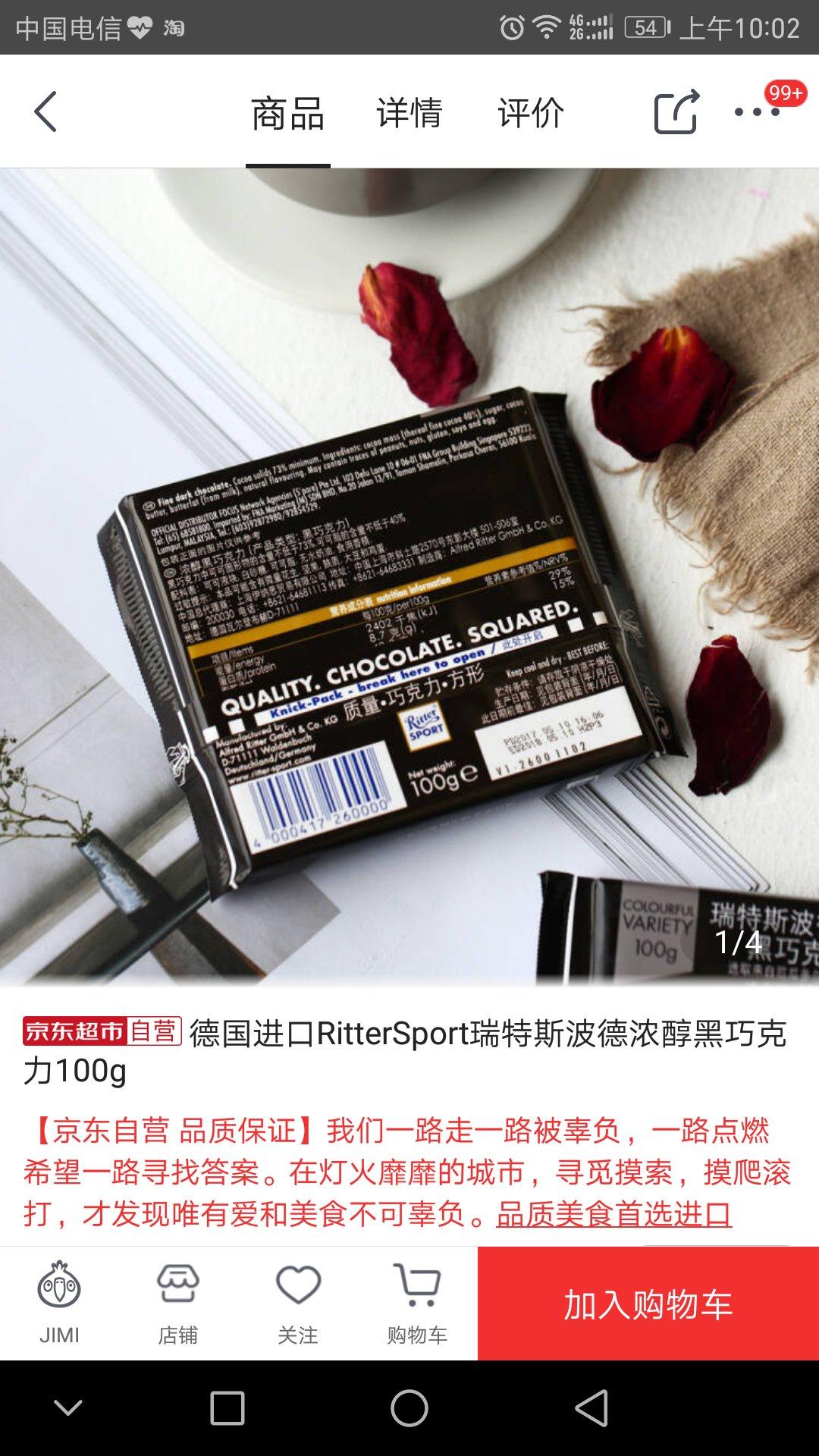 shop styles 00221185 onsale