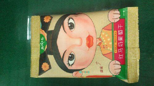 onitsuka tiger mexico 66 slip on pink reviews 0022973 buy