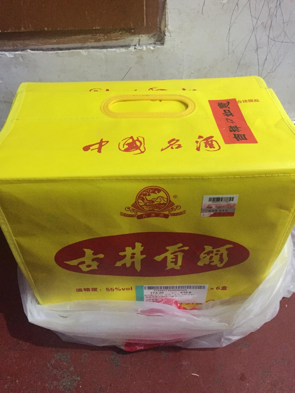 asics gel kinsei 2 ebay 00959160 for-cheap