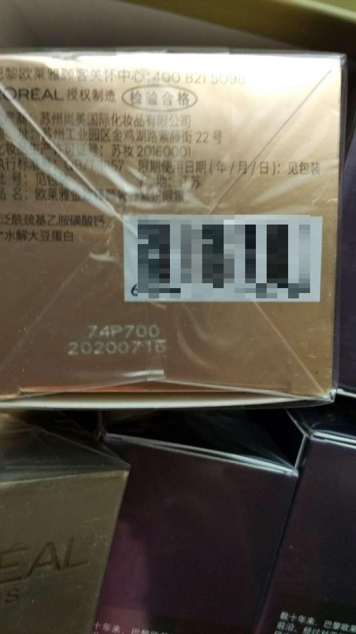 authentic jordan 6 infrared for sale 00229555 shop