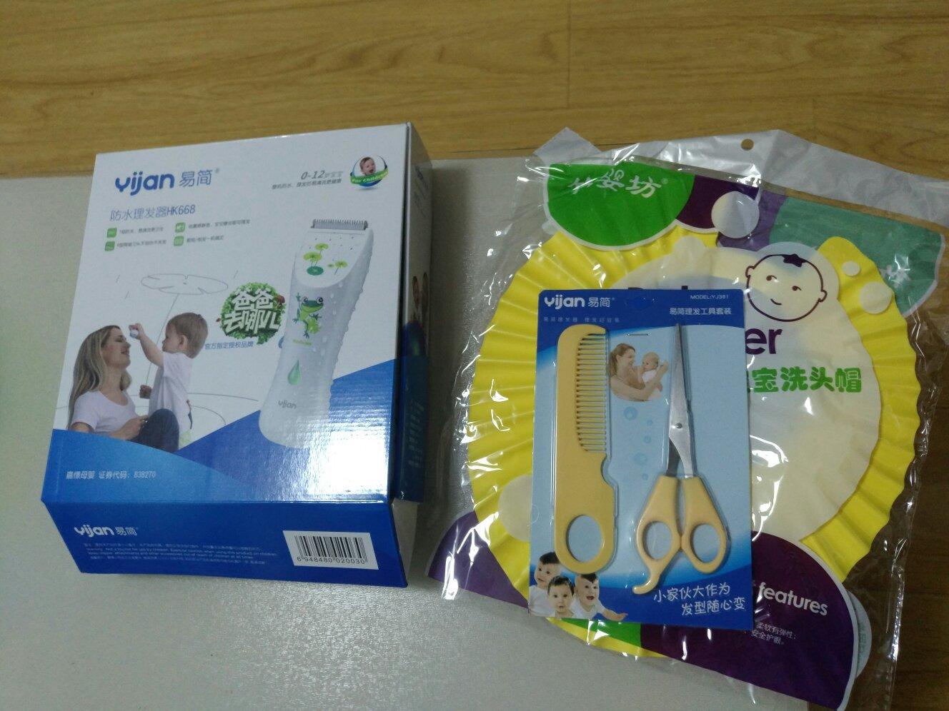 air jordan factory variants 00253595 bags