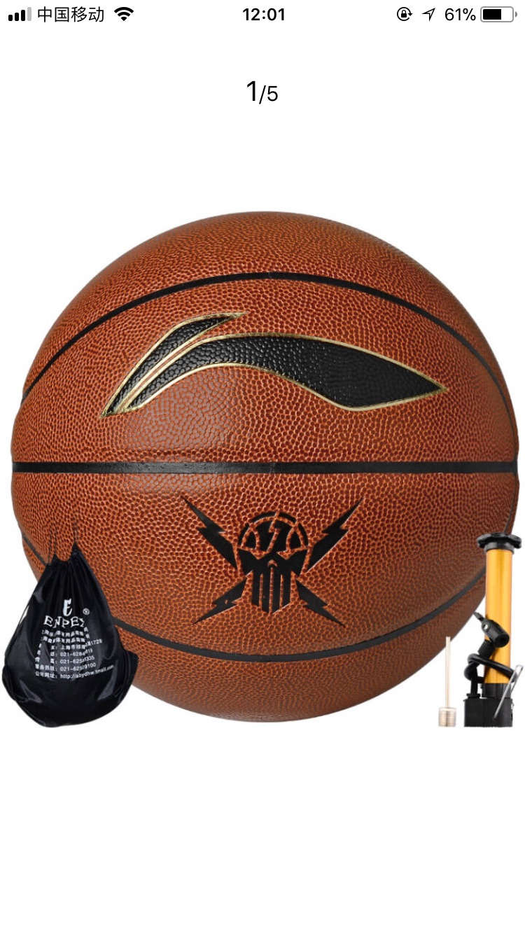 black jordan jersey 00280760 mall