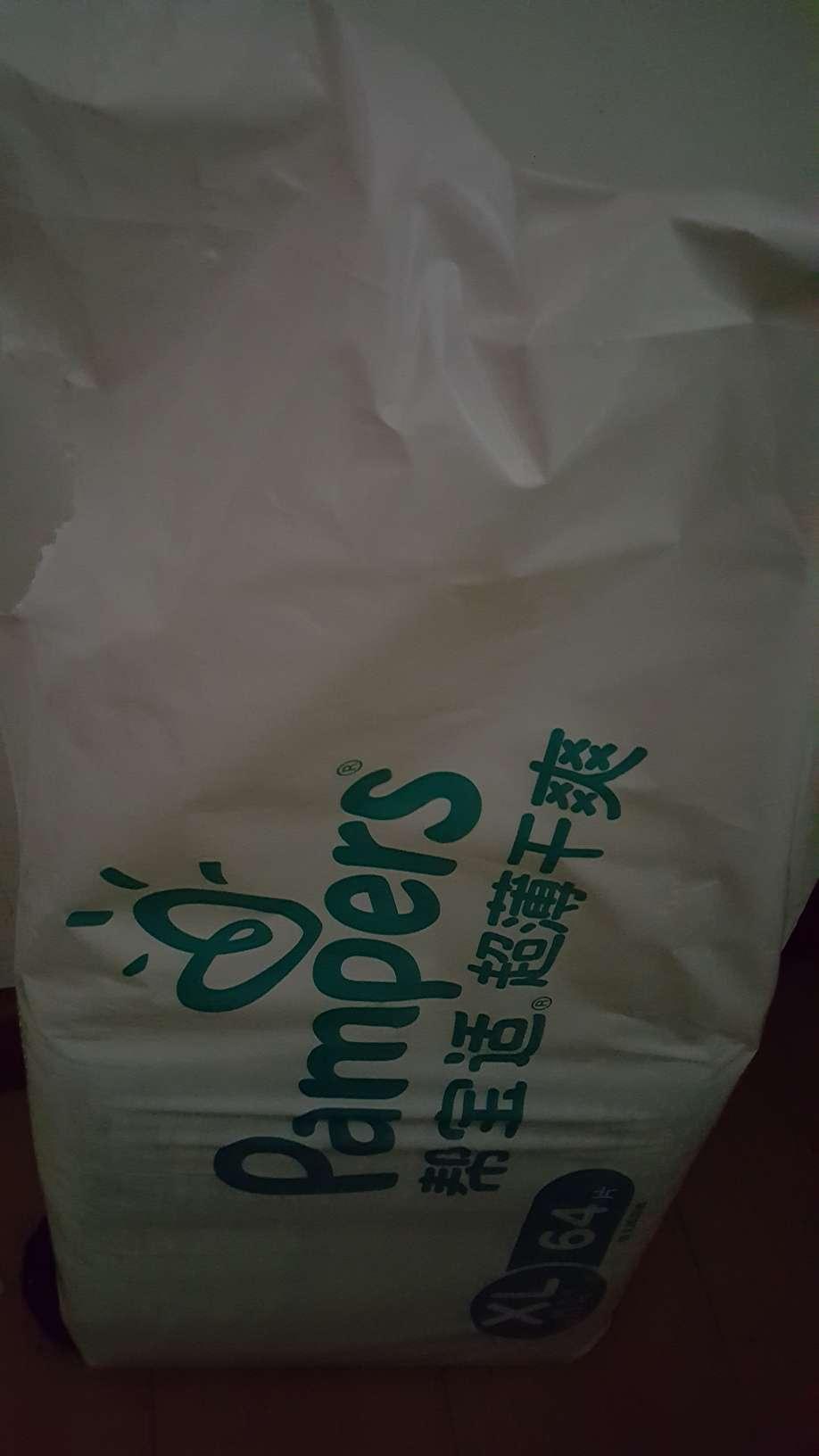 bag spring 00219540 store