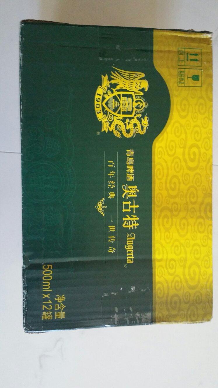 gents wallets with zip 00944205 onlineshop