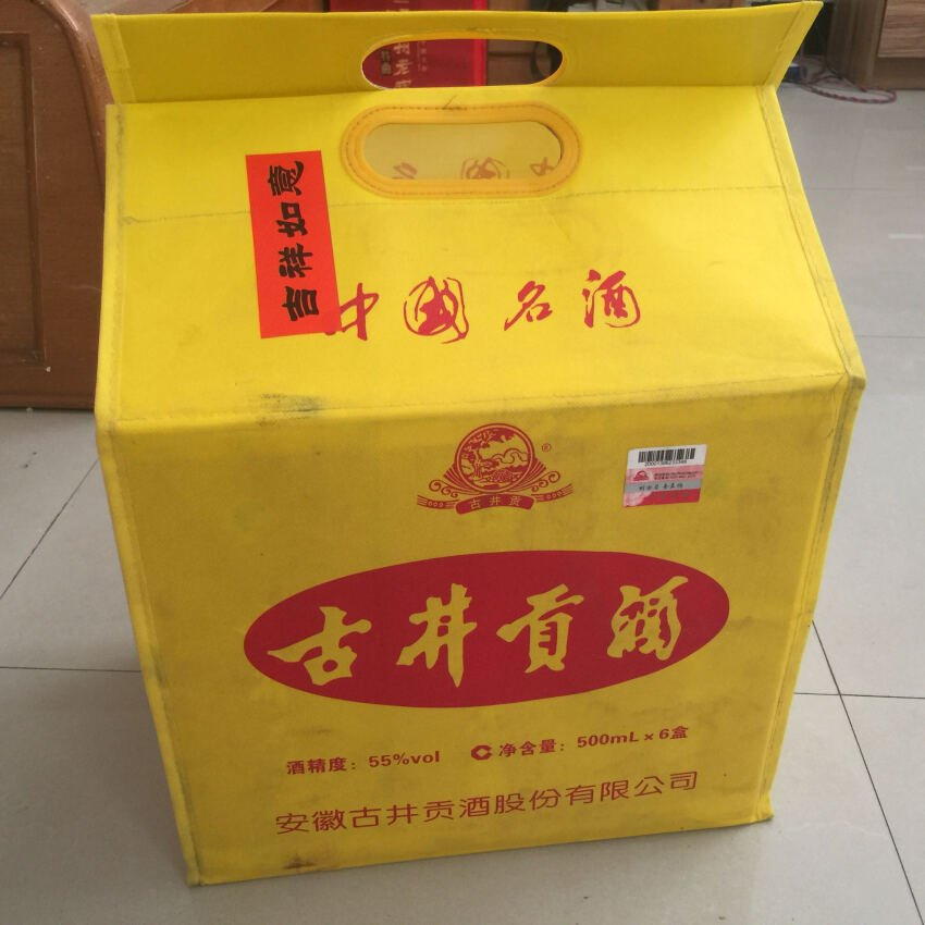 online shopping in hong kong for toys 00957566 buy