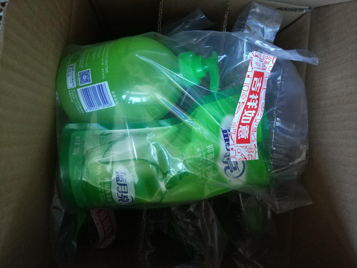 balenciaga brief 00967391 bags