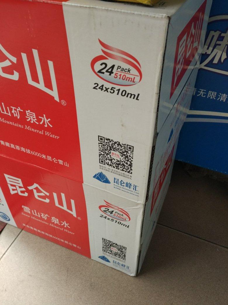 anniversary 00237215 shop
