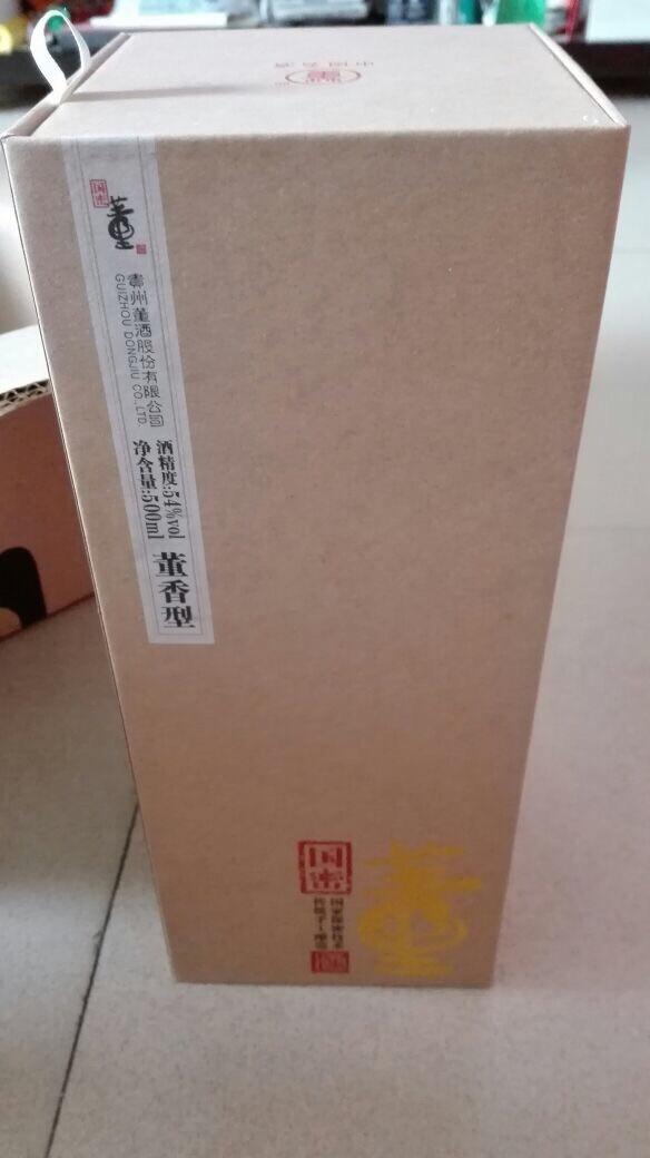 duffel bag sale philippines 00915131 store