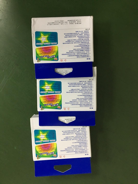 nike 3.0 free 002105864 wholesale