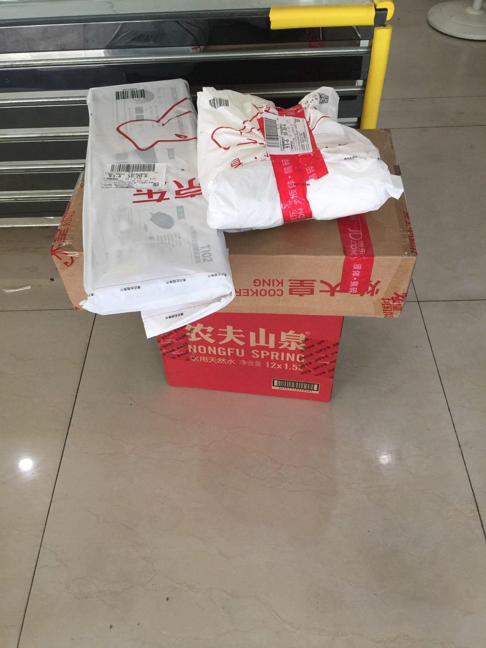 shoe show 00948565 forsale