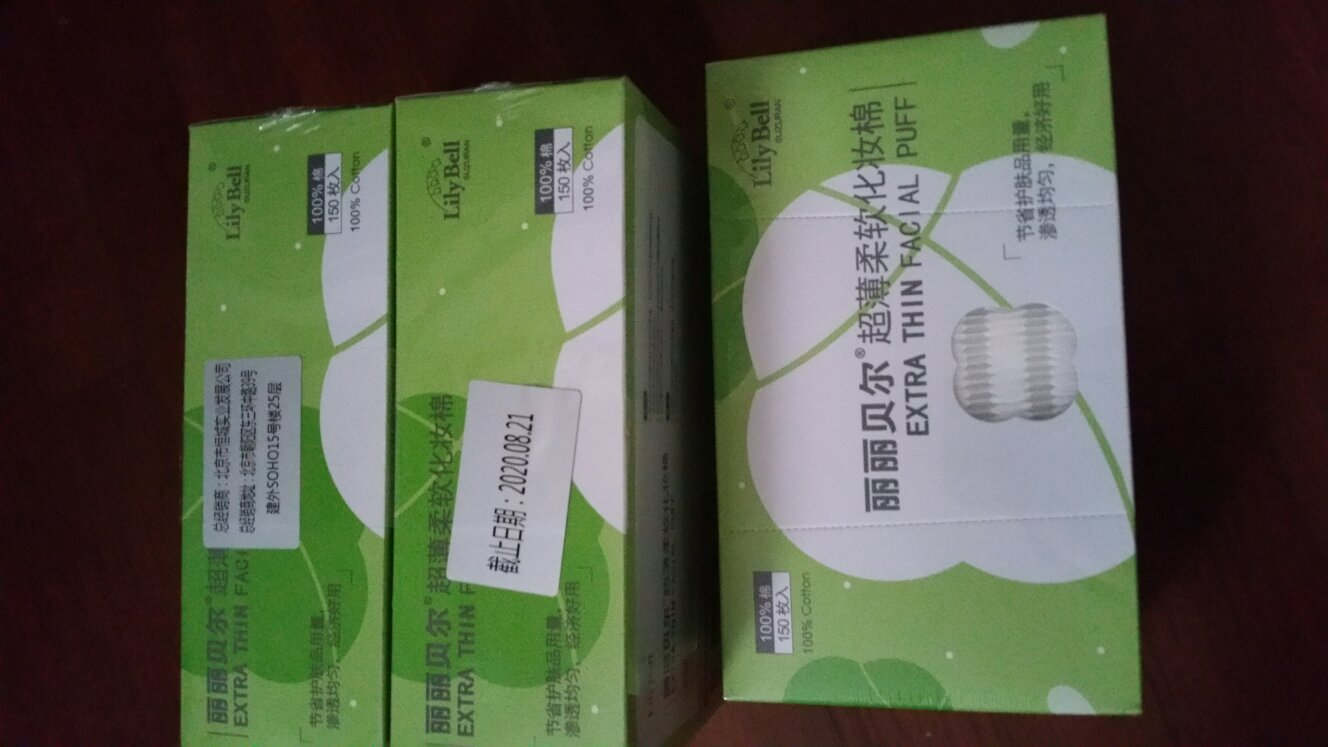 incyte premier league ball 00963435 onlinestore
