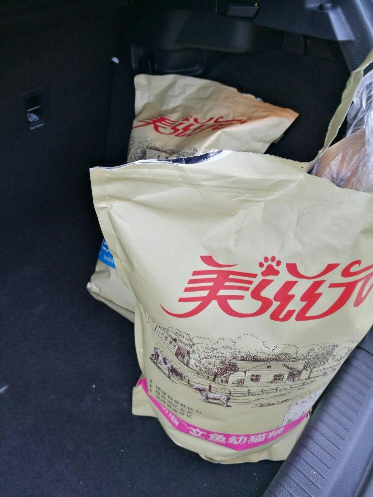 air jordan retro shop 00974998 cheapest