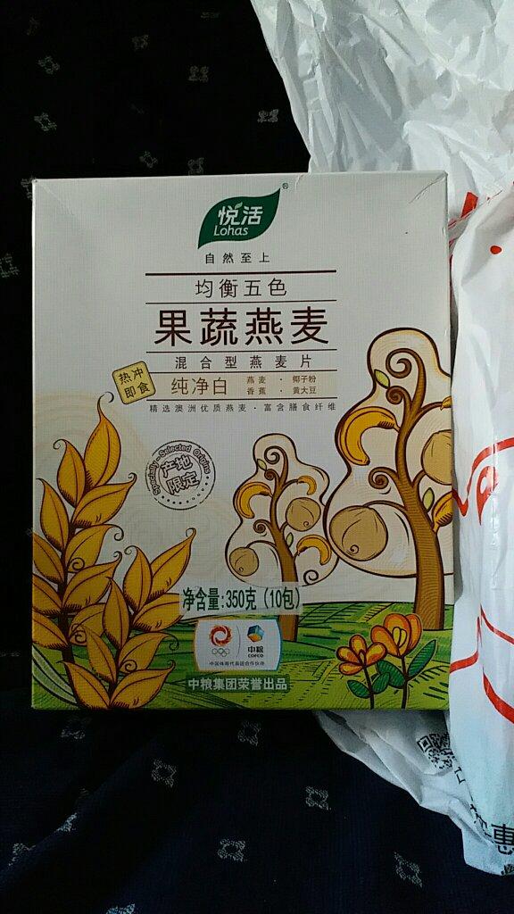 classic designer bag 00930177 forsale