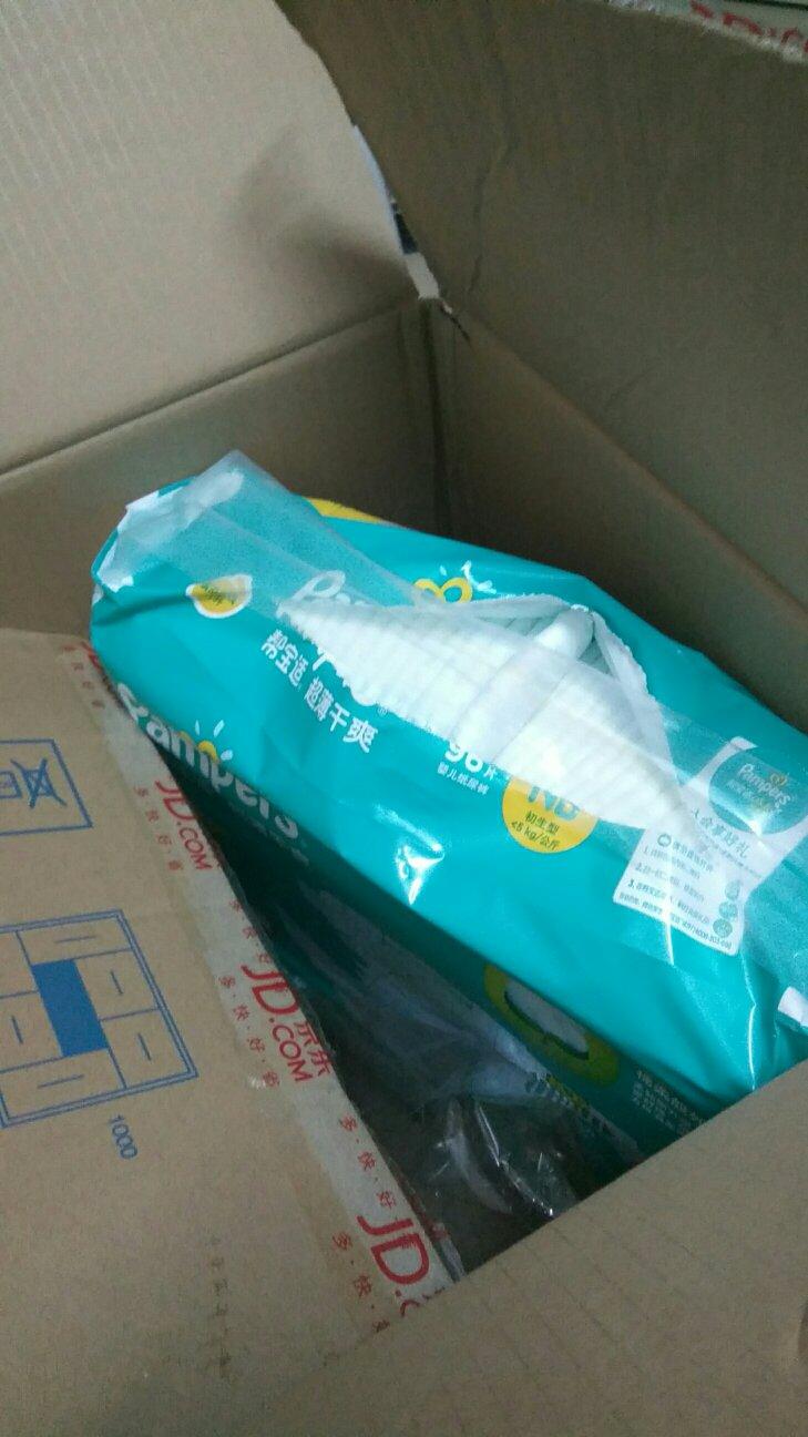 uk dri-fit 00219614 forsale