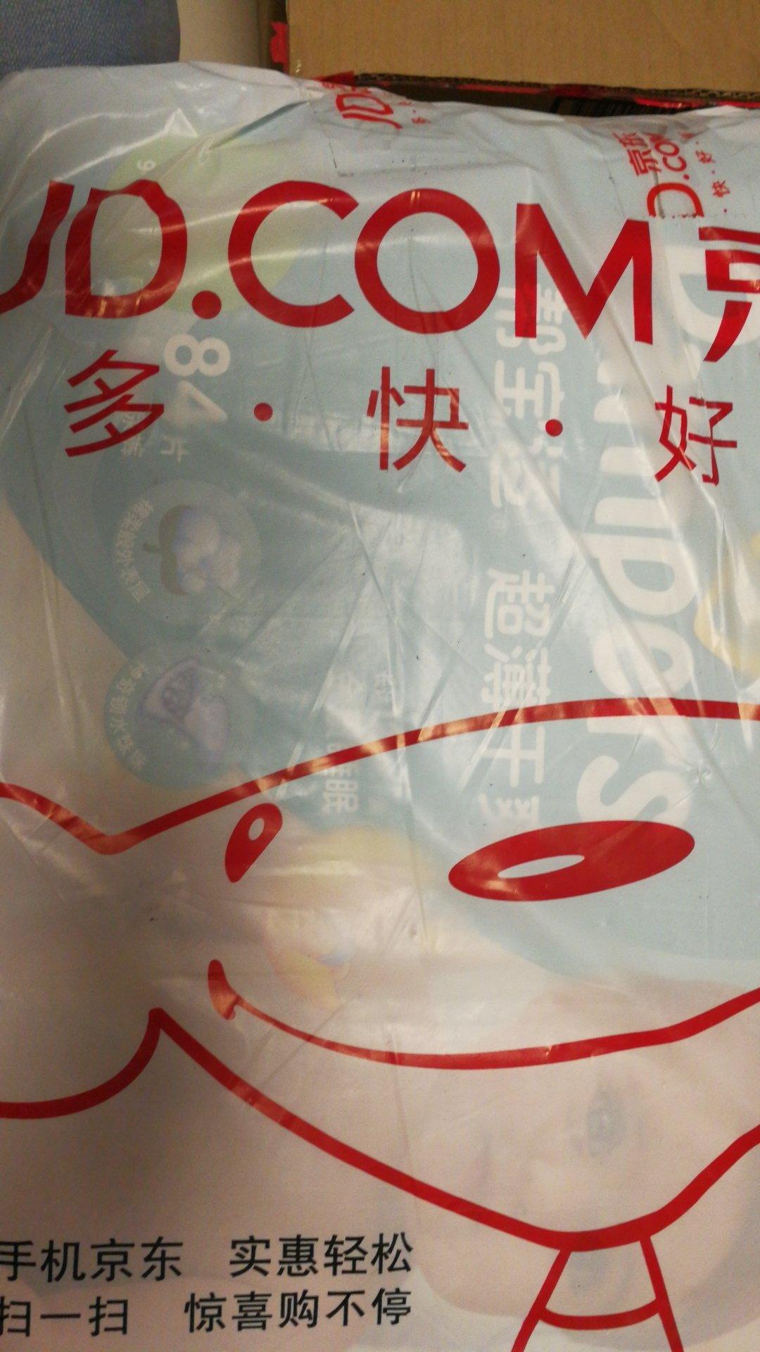 shok 00216136 forsale