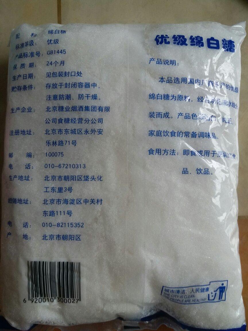 air jordan vi oreo 002101923 forsale