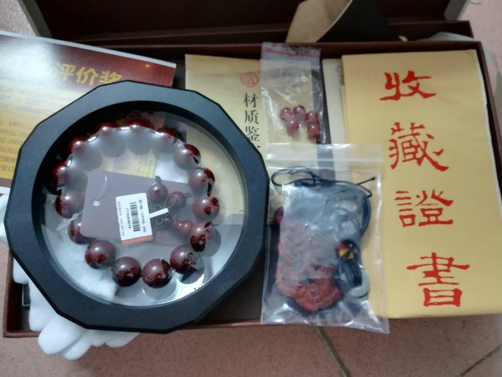 charm bracelets amazon 00212223 onlineshop