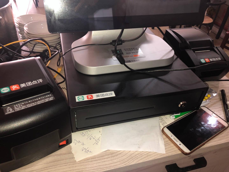 美团美团收银80*50mm热敏小票纸打印纸收银小票打印纸适用于后厨打印机80打印纸22卷