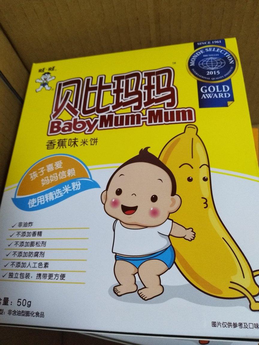asics white gel lyte 00930459 store
