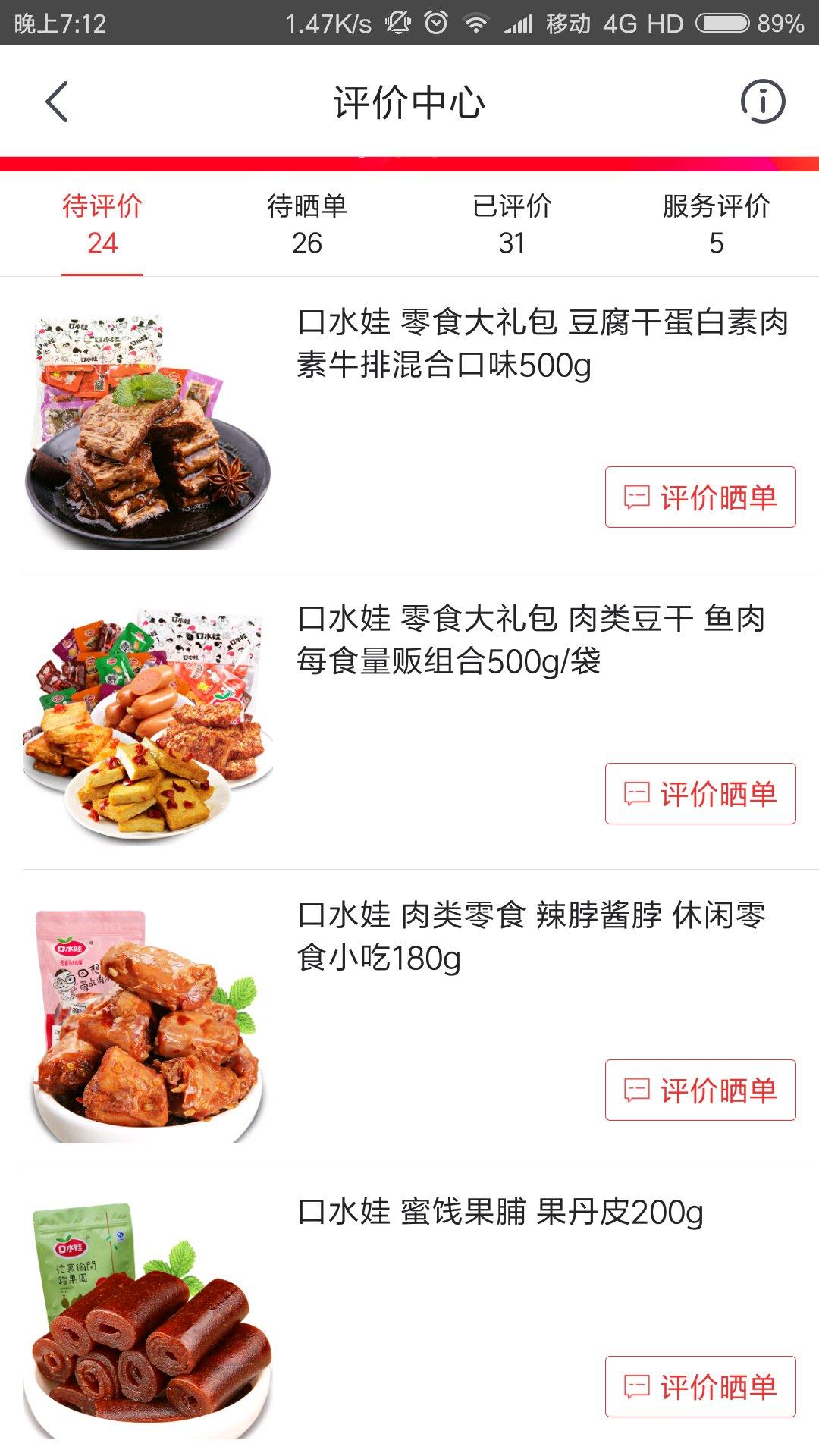 asics for women reviews 00275746 discount