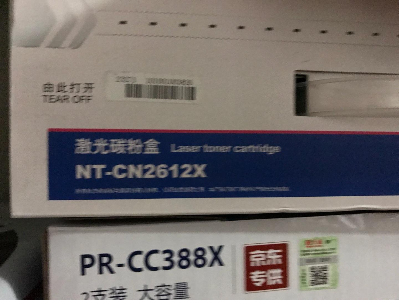 buy air max 90 00295480 onlinestore