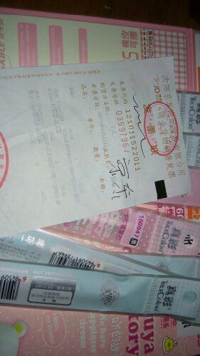 air jordan sales revenue definition 002103514 wholesale
