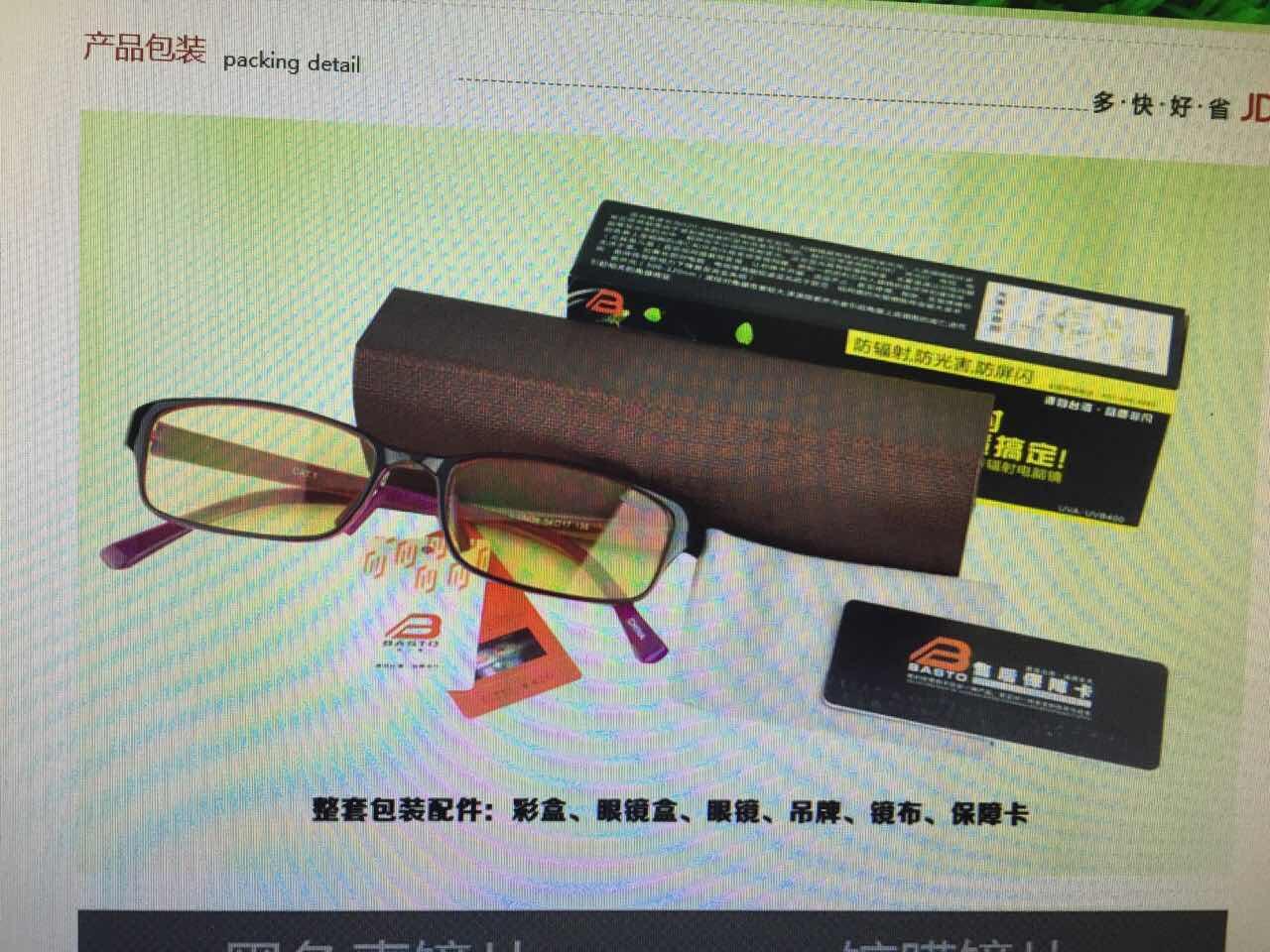 shop shoes online usa 00914601 cheap