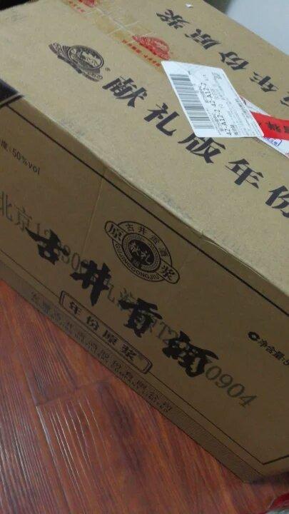 nike sneakers price 00211898 onsale