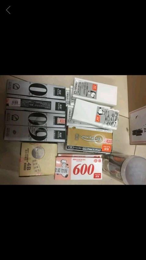 free trainer 5.0 weight 00262671 online