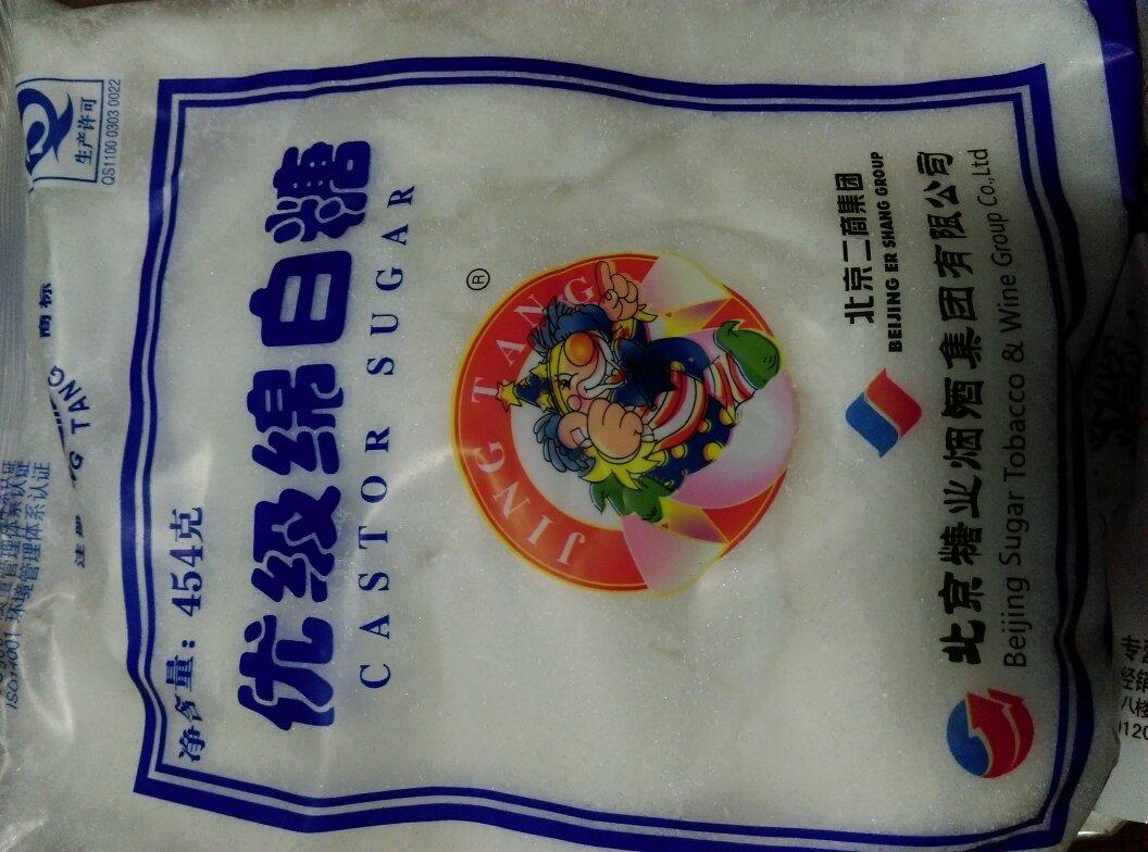 onitsuka tiger sport 002103271 onsale