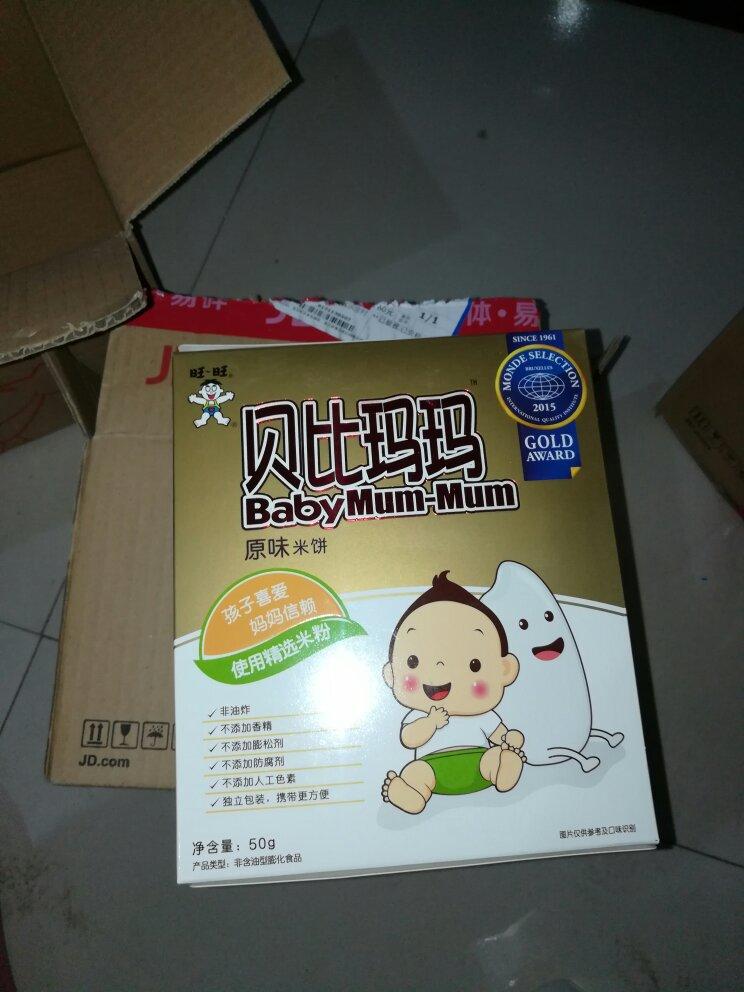 baby air jordan 7 00929672 outletonlineshop