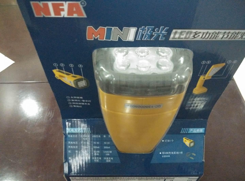 mens air max 2009 sale 00242433 wholesale