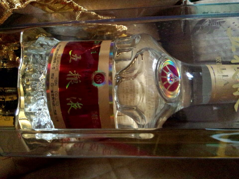 fantasy jewelry box coupon code 00914063 fake