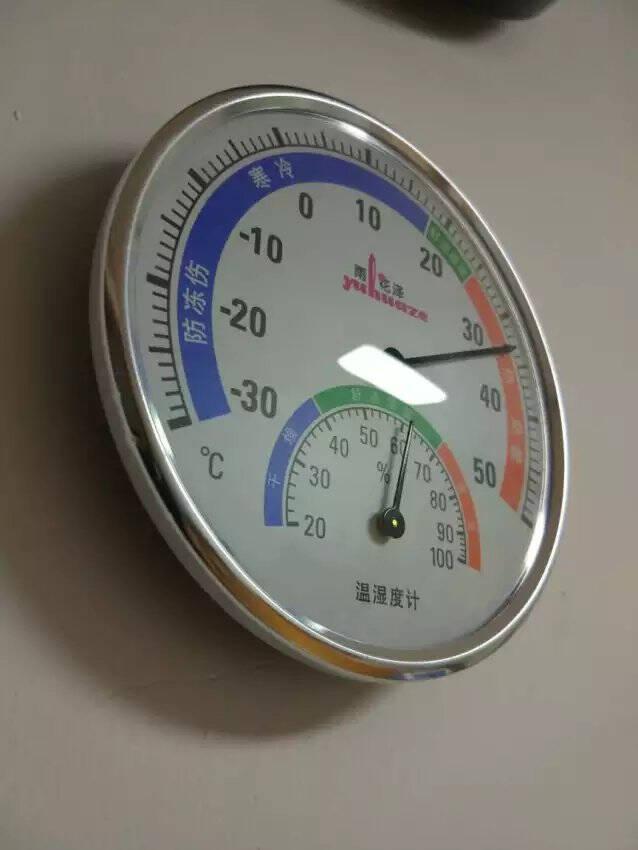 雨花泽加大号表盘温湿度计家用室内温度计免电池高精度婴儿母婴房可用温湿度表办公桌面干湿度计