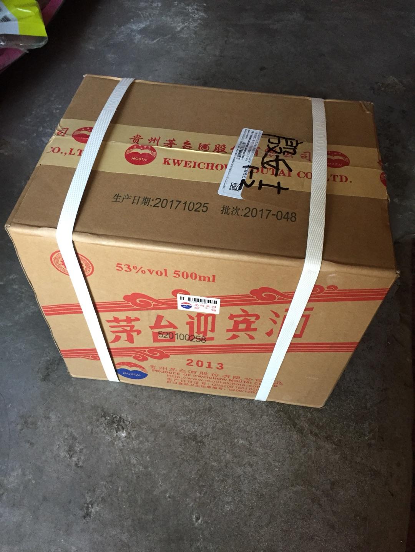 air jordan 8 aqua black friday 00913860 buy
