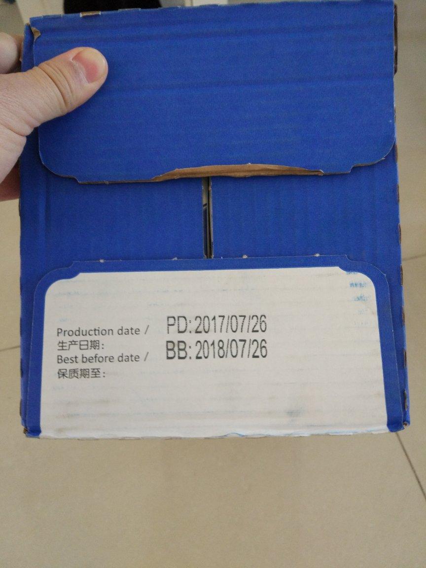 asics gel 1150 mens 00237261 bags