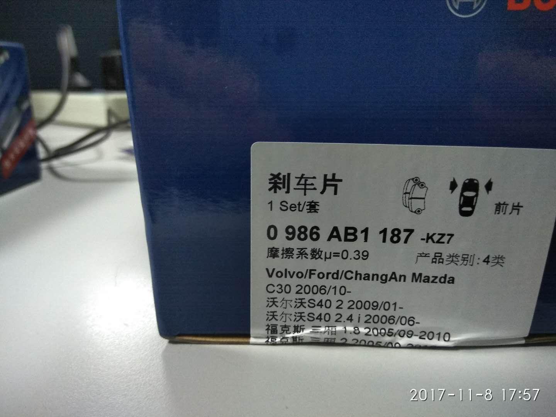 nike shoe brands 002103540 cheap