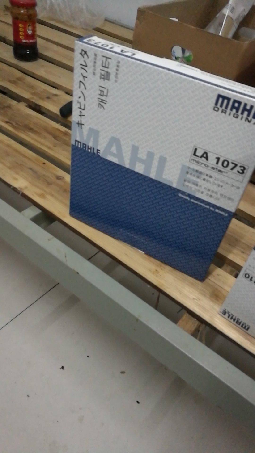 sunglasses stores near me 0098986 cheapest