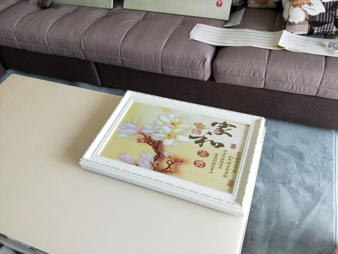 好久不见电表箱装饰画推拉式遮挡配电箱画客厅沙发背景墙壁画挂画简约有框画HT-4160*80(内径50*70)